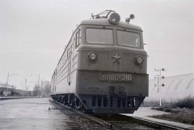 Электровоз ВЛ80б