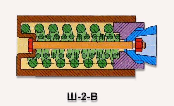 поглощающий аппарат Ш-2-В