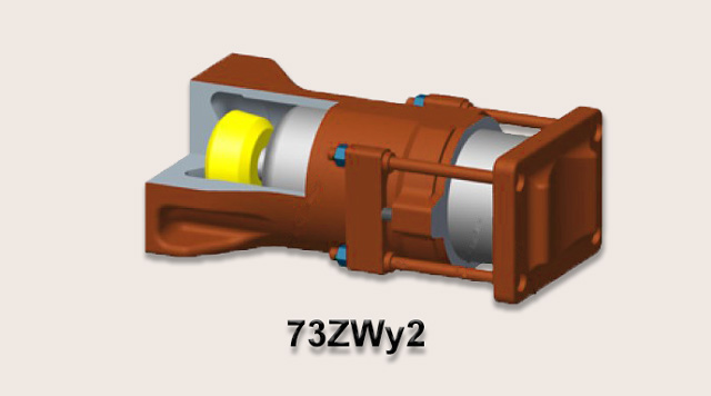 Поглощающий аппарат 73ZWy2